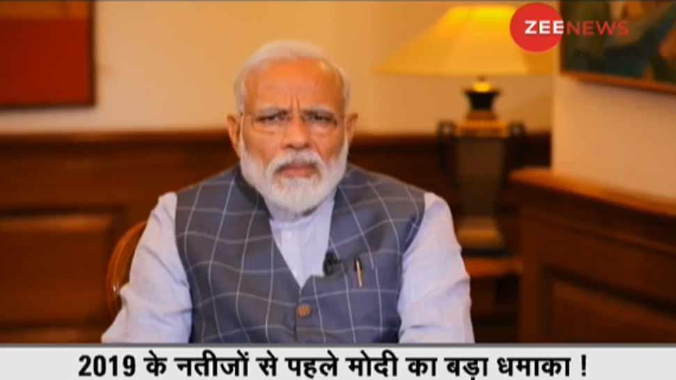 #ModiOnZee : शांति दूत' या 'पराक्रमी सपूत' : नरेंद्र मोदी क्या हैं? जानें क्या मिला जवाब