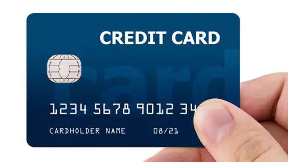 Credit Card पेमेंट के लिए नहीं हैं पैसे, अपनाएं यह रास्ता और फाइन से बचें