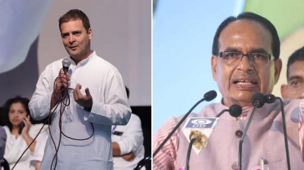 मध्य प्रदेश: कर्जमाफी पर शिवराज और राहुल गांधी ने एक-दूसरे के दावे को किया खारिज