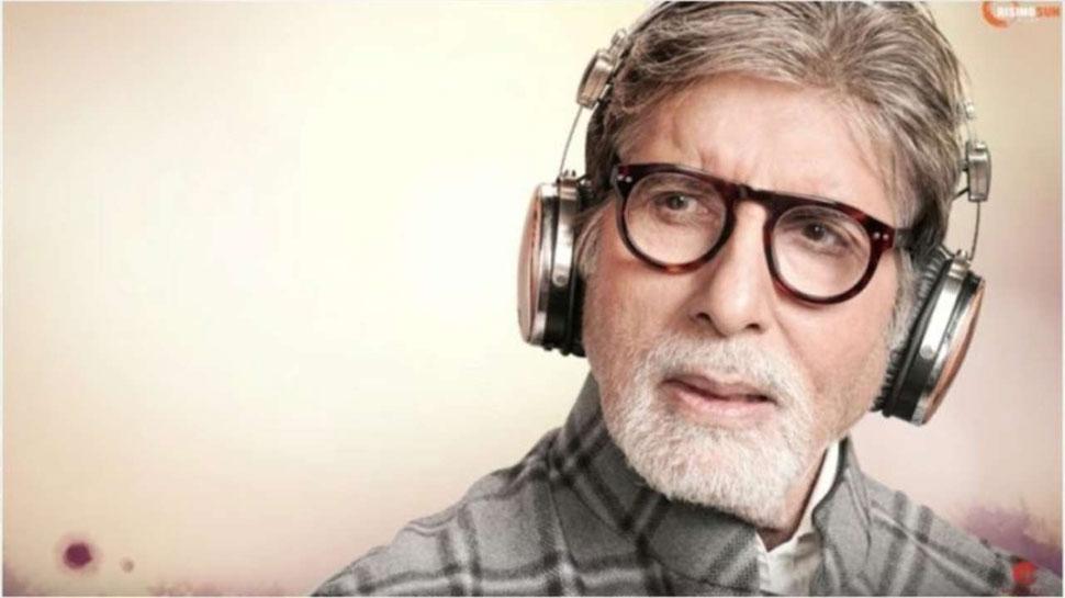 VIDEO: 'मदर्स डे' अमिताभ बच्चन ने दिया माओं को खास तोहफा, रिकॉर्ड किया नया गाना 'मां'