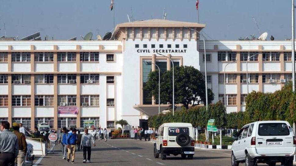 जम्मू कश्मीर के सरकारी विभागों में 'अनियमितताओं' की होगी जांच, गठित की गई समितियां