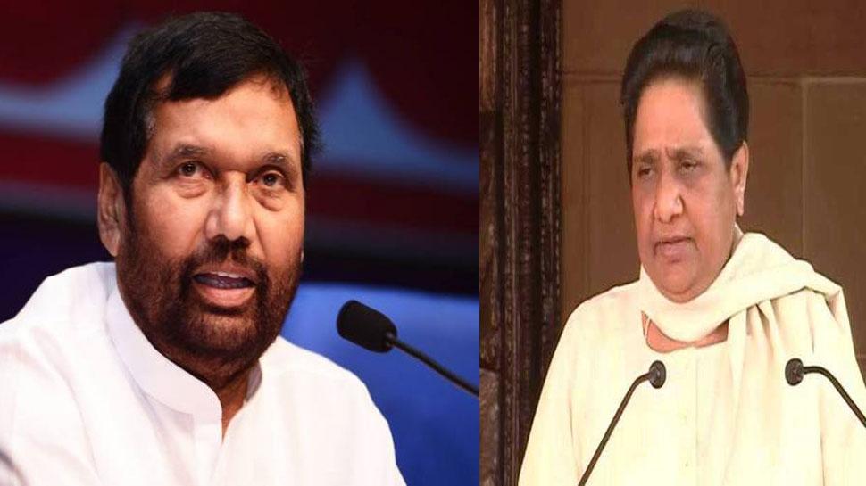 अलवर कांड में सियासत तेज, पासवान बोले- मायावती ने किस हैसियत से मांगा PM से इस्तीफा