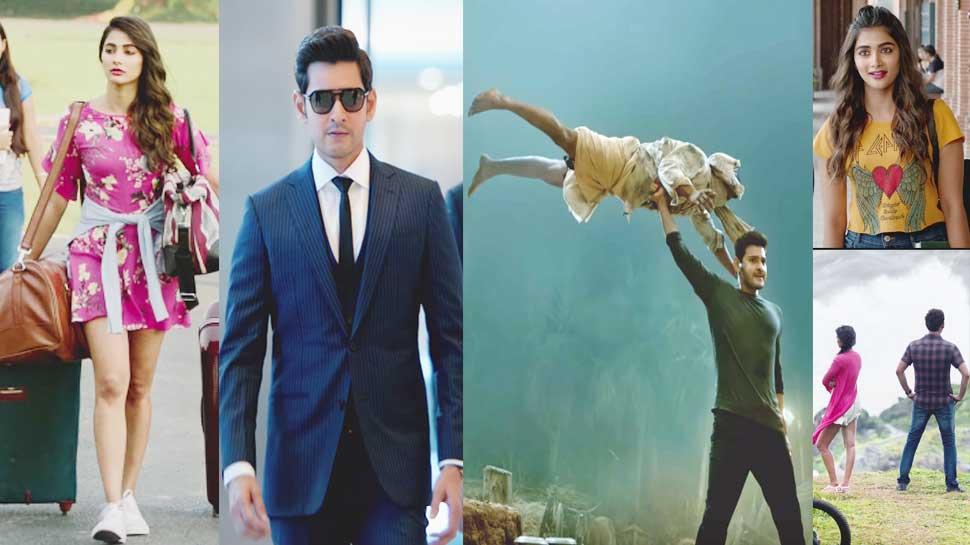 महेश बाबू की इस फिल्म की आंधी में उड़ा BOX OFFICE, पहले ही दिन बटोर लिए 50 करोड़