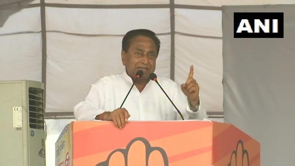 CM कमलनाथ ने PM मोदी पर कसा तंज, बोले- 'अच्छे दिन तो नहीं ला पाए, अब खुद जा रहे हैं'