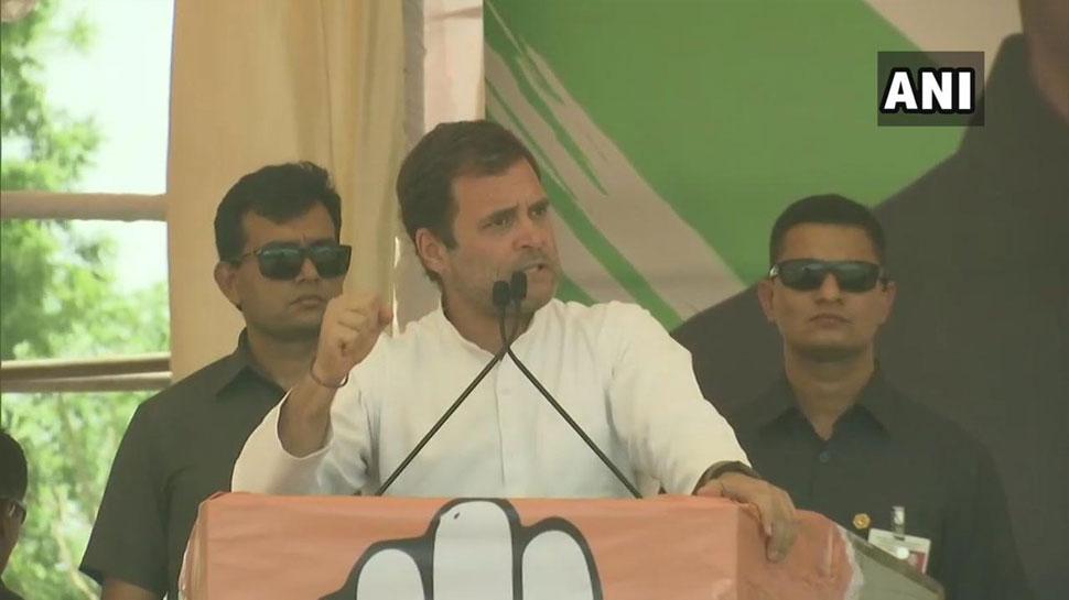 PM मोदी की छाती 56 इंच की...कांग्रेस का दिल 56 इंच का: राहुल गांधी