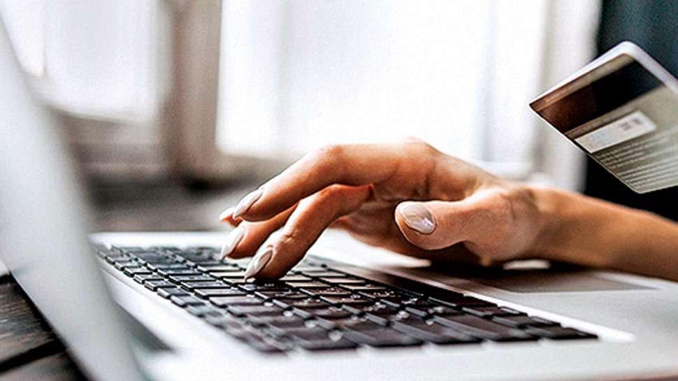 राजस्थान: ऑनलाइन बैंकिंग का सहारा लेकर शातिरों ने की 80 हजार रुपये की ठगी