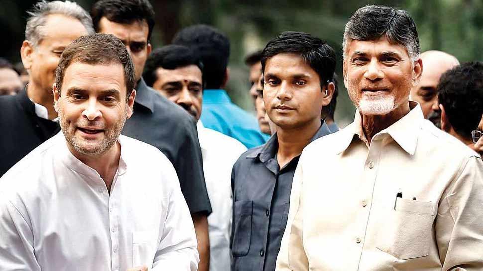 चंद्रबाबू नायडू बोले, 'राहुल गांधी अच्छे नेता, लेकिन नतीजों के बाद तय होगा PM का नाम'