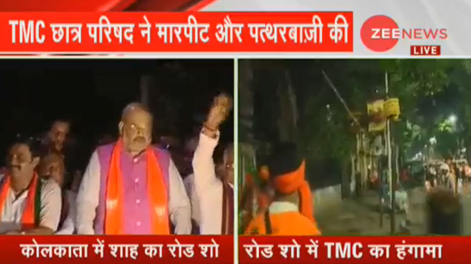 कोलकाता: अमित शाह के रोड शो में TMC समर्थकों की 'गुंडागर्दी', पुलिस ने किया लाठीचार्ज