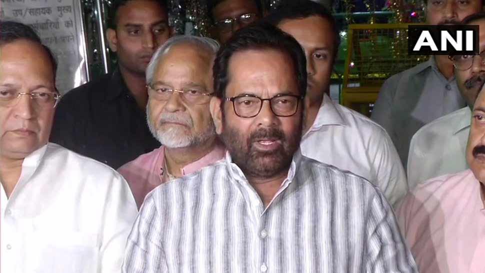 भाजपा ने चुनाव आयोग से की मांग, 'ममता बनर्जी के चुनाव प्रचार पर लगे रोक'
