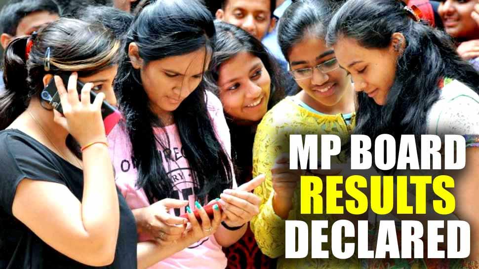 MP Board Results 2019: 10वीं-12वीं के नतीजे जारी, mpbse.nic.in पर करें चेक