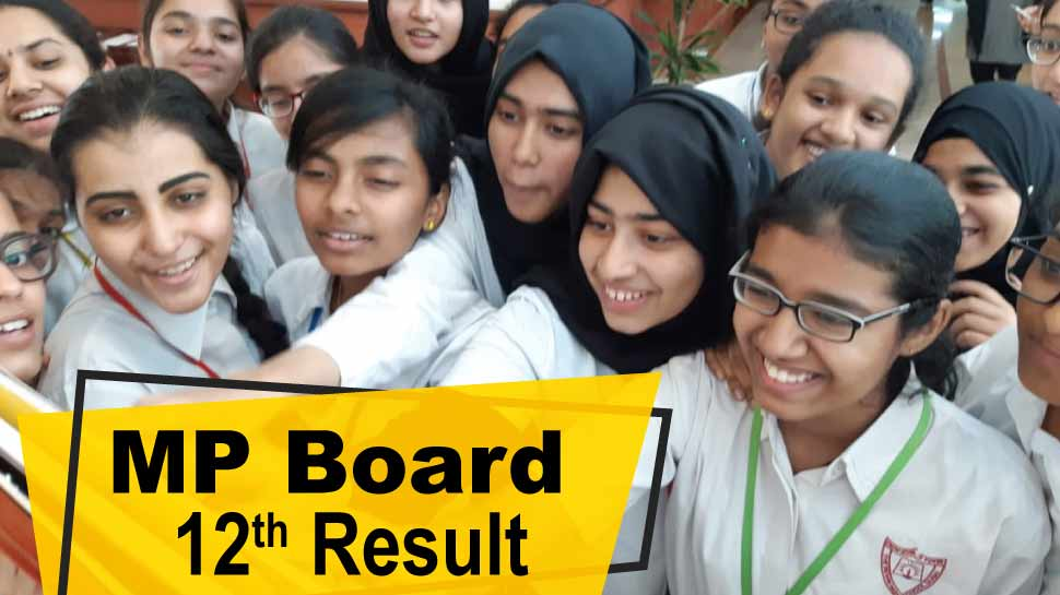 MP Board Class 12th Results 2019: 479 अंक लाकर दृष्टि बनीं टॉपर