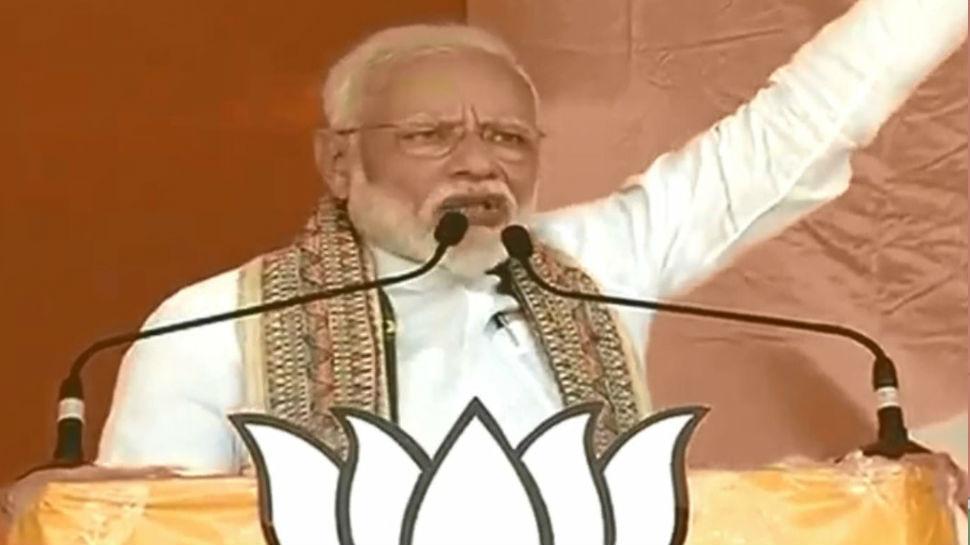 पटना: PM मोदी ने भरी हुंकार, कहा- 'सुदर्शनधारी कृष्ण का रूप लेकर होगी आतंकियों पर कार्रवाई'