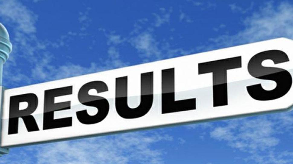 HBSE Class 12 Result: 12वीं बोर्ड का रिजल्ट घोषित, साइंस स्ट्रीम में दीपक ने किया टॉप