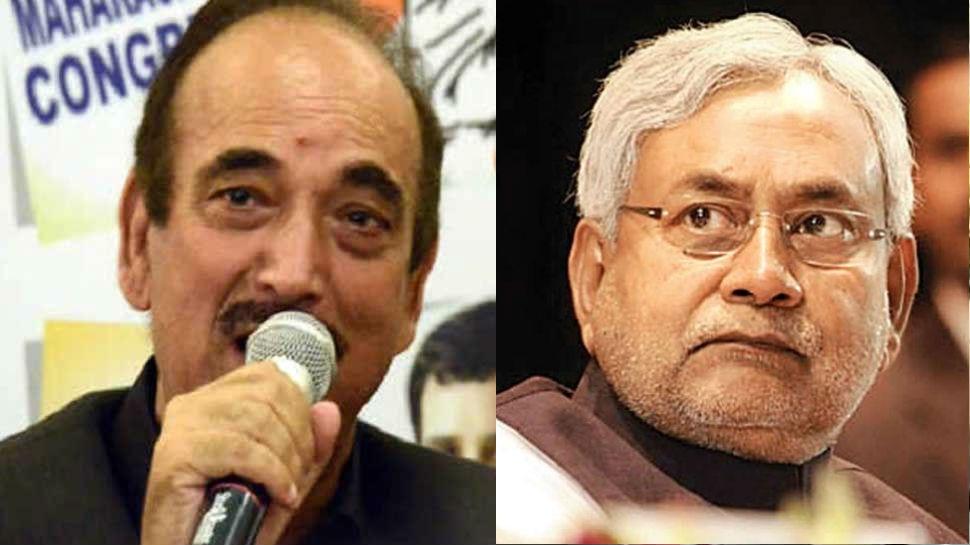 कांग्रेस नेता गुलाम नबी आजाद का दावा- चुनाव के बाद यूपीए में शामिल होंगे नीतीश कुमार