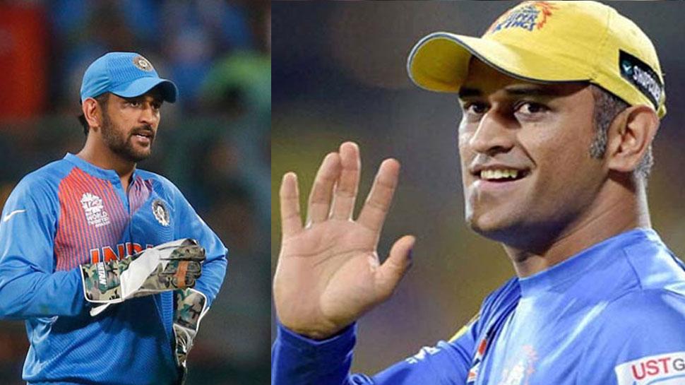 टीम इंडिया के पूर्व कोच ने बताया, कितने सख्त वनडे कैप्टन थे कूल धोनी