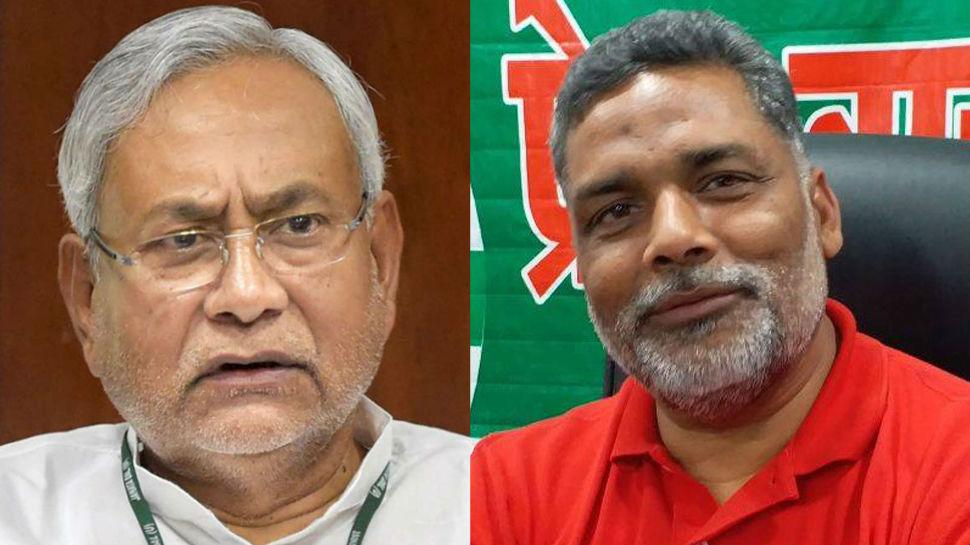 पप्पू यादव का बड़ा बयान, कहा- 'नीतीश का स्वभाव उन्हें UPA में ले जाएगा'