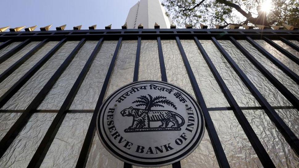 भारत को 'कैश लाइट' सोसाइटी बनाने के लिए RBI ने जारी किया 'विजन 2021'