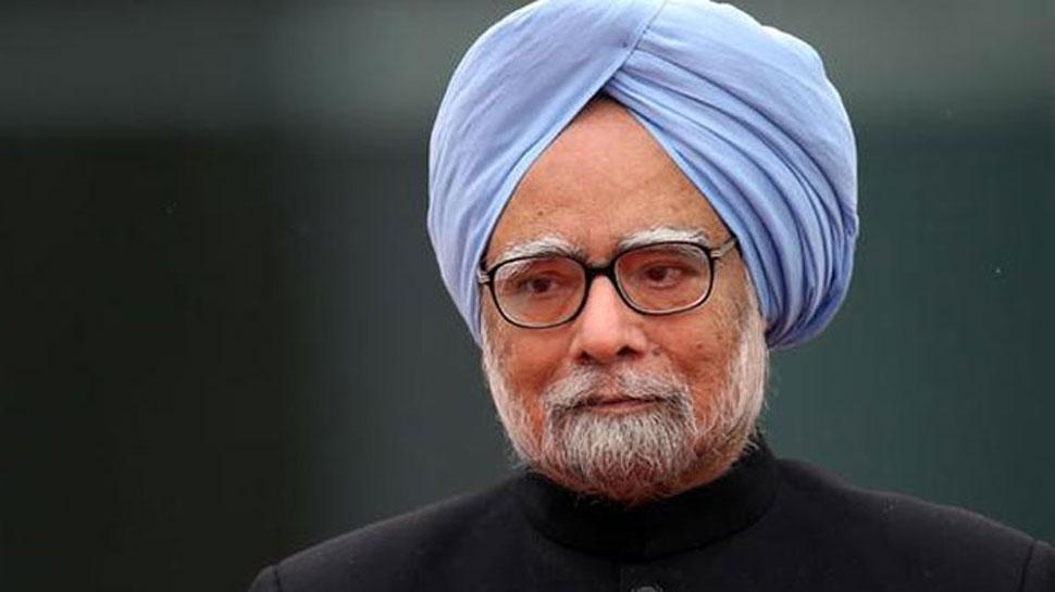 पूर्व PM मनमोहन सिंह को राज्यसभा से कुछ समय के लिए बाहर क्यों जाना पड़ सकता है?