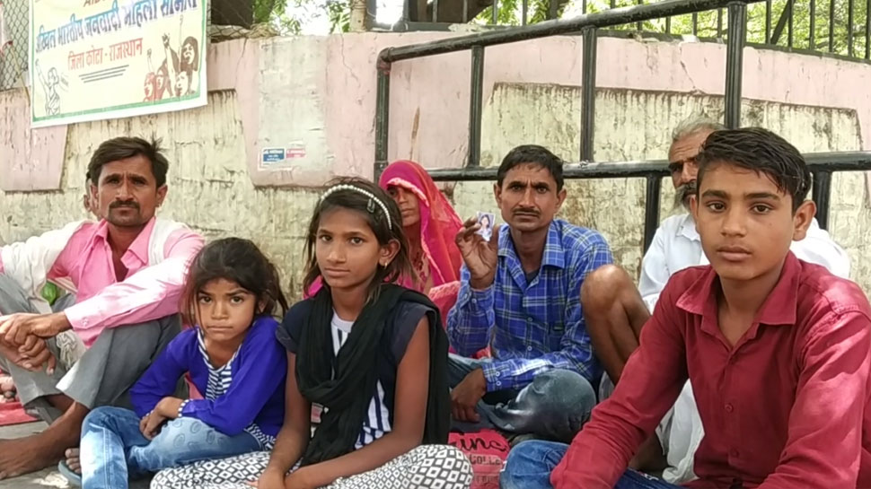 कोटा: नाबालिग लड़की 45 दिन से अगवा, पीड़ित परिवार बैठा धरने पर