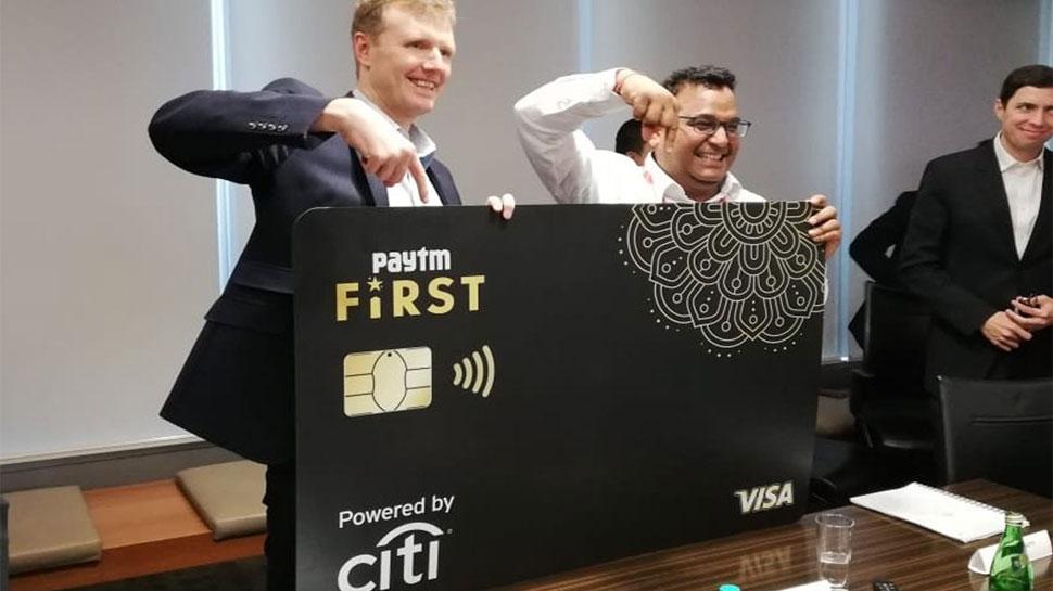 पेटीएम ने लॉन्च किया इंटरनेशनल Credit Card, हर ट्रांजैक्शन पर मिलेगा इतना कैशबैक