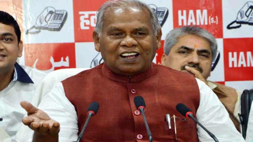 'आज नकद कल उधार' जैसी स्थिति में राम मंदिर पर काम कर रही है बीजेपी: जीतन राम मांझी