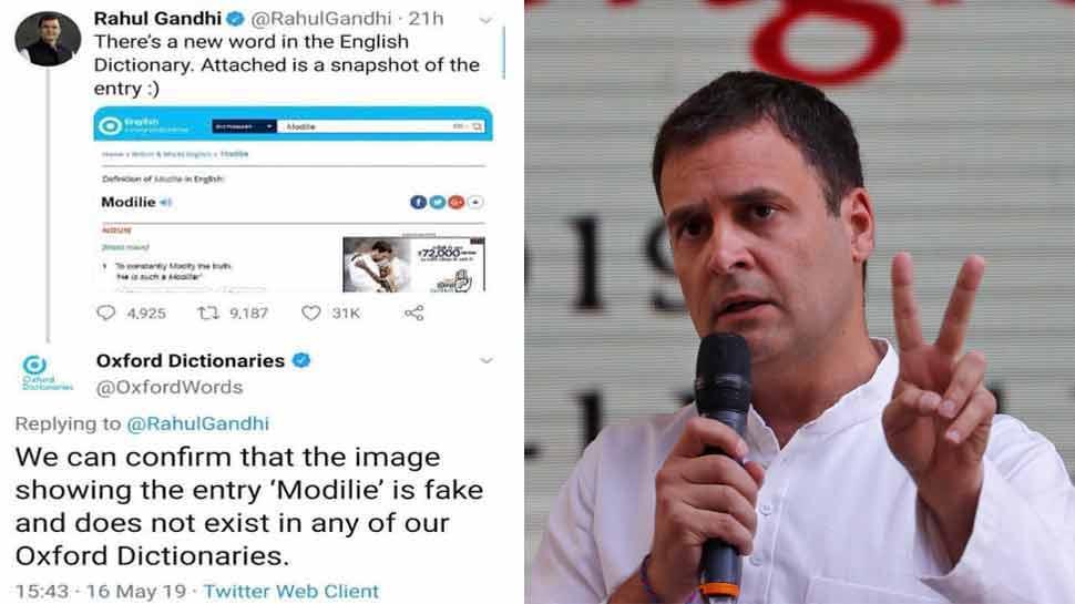 सामने आया राहुल गांधी का 'झूठ', ऑक्सफोर्ड डिक्शनरी ने उनके दावे को नकारा