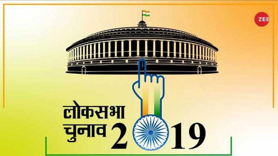 लोकसभा चुनाव 2019 के प्रचार का कल आखिरी दिन, बिहार में 8 सीटों पर 157 उम्मीदवार