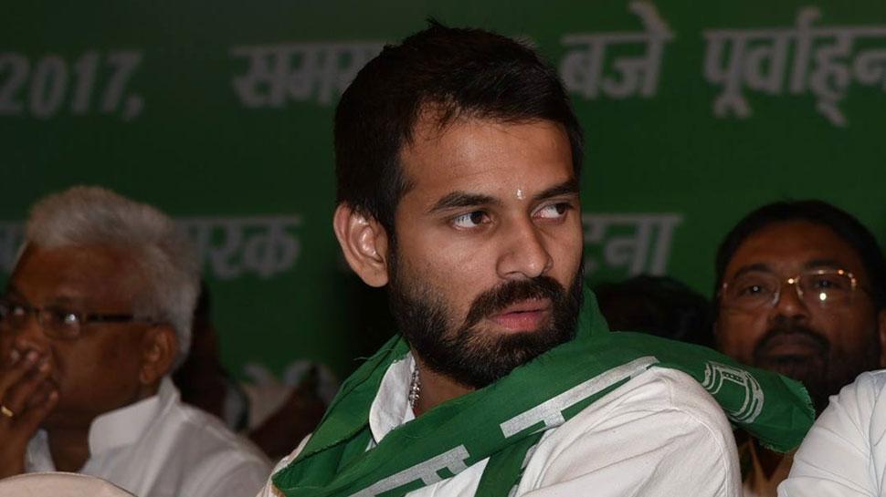 राहुल गांधी के मंच से बोलने का मौका नहीं मिलने पर भड़के तेजप्रताप यादव, कह दी बड़ी बात