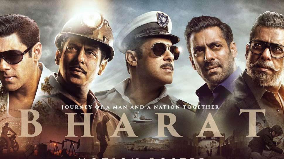 फिल्म 'भारत' का एंथम सॉन्ग आज होगा रिलीज, जबरदस्त म्यूजिक डोज के लिए हो जाइये तैयार!