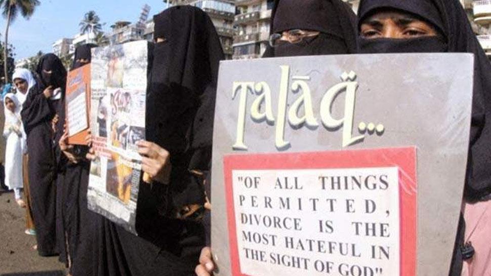 जयपुर: ट्रिपल तलाक के खिलाफ महिला ने की शिकायत, दहेज का मामला हुआ दर्ज