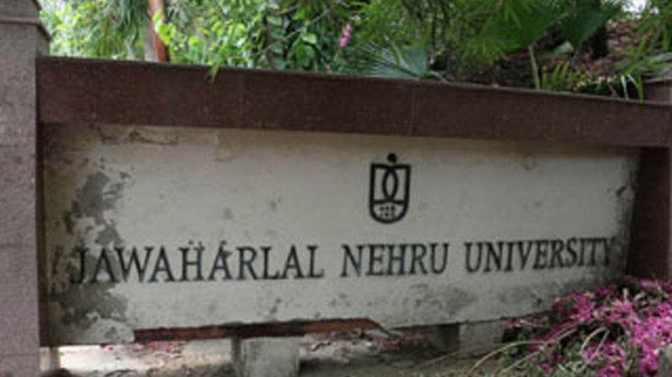 JNU में छात्र ने की आत्महत्या, मरने से पहले प्रोफेसर को ईमेल से भेजा सुसाइड नोट
