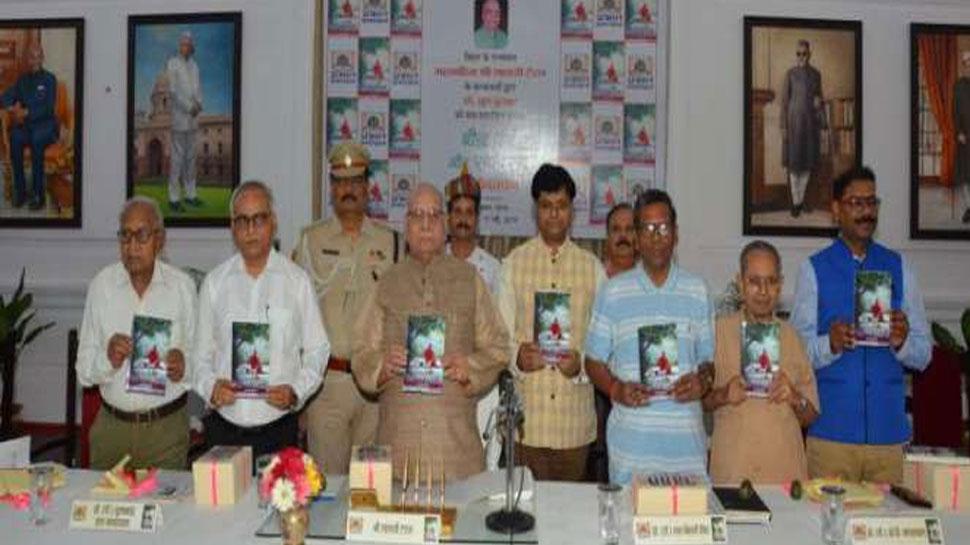 बिहार: राज्यपाल लालजी टंडन ने पुस्तक 'बौद्ध धर्म और पर्यावरण' का किया लोकार्पण