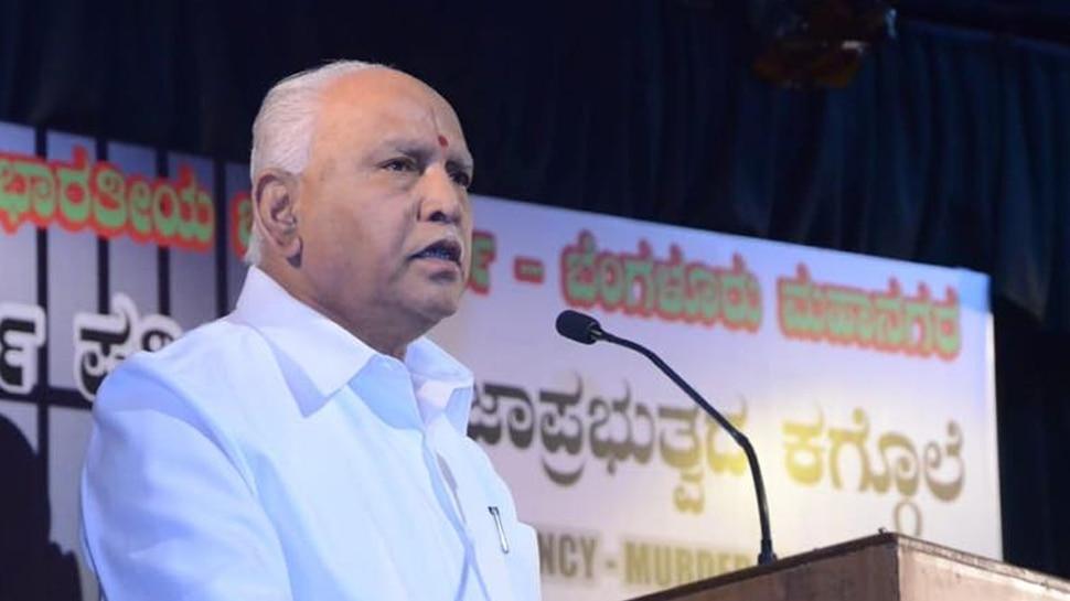 येदियुरप्पा ने फिर दोहराया, 'लोकसभा चुनाव के बाद गिर जाएगी कांग्रेस-जेडीए गठबंधन सरकार'