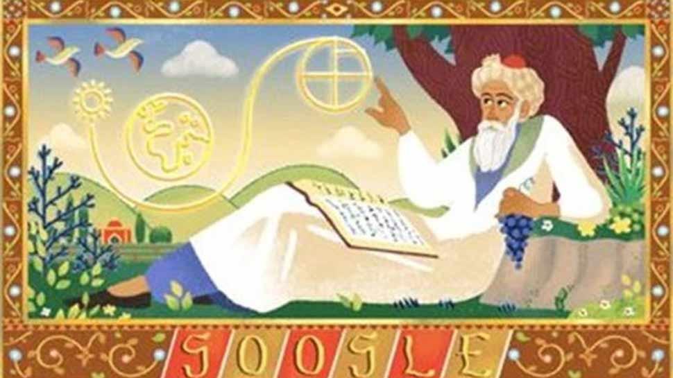 GOOGLE ने DOODLE बनाकर फारसी कवि, गणितज्ञ और दार्शनिक उमर खैय्याम को किया याद