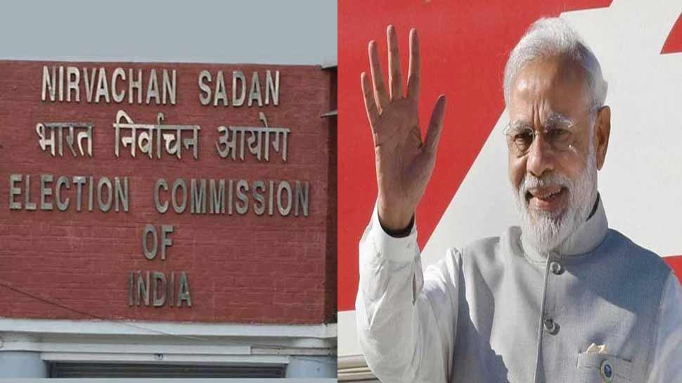 लवासा के आरोपों पर कांग्रेस का बीजेपी पर निशाना, कहा- मोदी सरकार की कठपुतली बना चुनाव आयोग