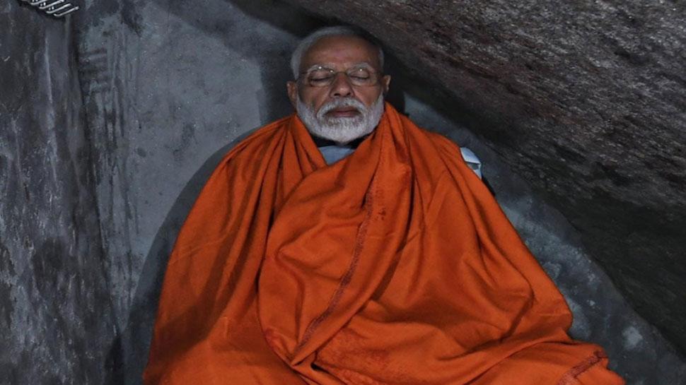 केदारनाथ में जिस गुफा में पीएम मोदी ने की साधना, आप भी इतने पैसे देकर वहां लगा सकते हैं ध्यान