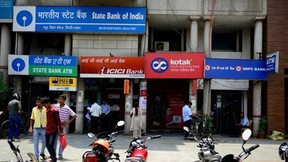 PMSBY: 31 मई तक बैंक खाते में रखें इतना बैलेंस, वरना हो जाएगा बड़ा नुकसान!