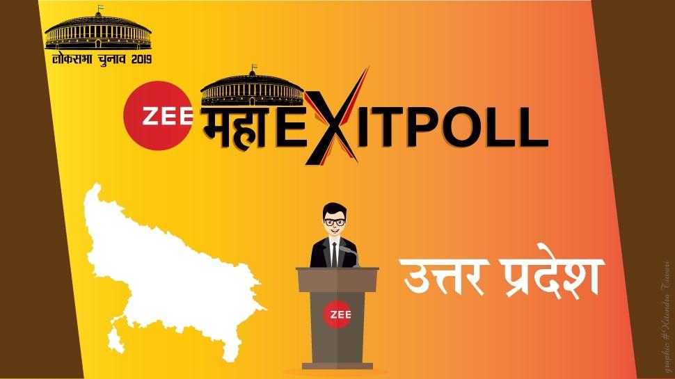 #ZeeMahaExitPoll: यूपी में किसके हाथ लगेगी बाजी, क्या महागठबंधन रोक पाएगा बीजेपी का रथ?
