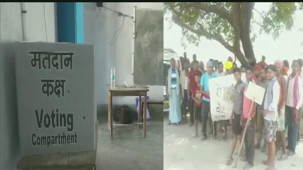 जहानाबाद का यह गांव नहीं है सरकारी मैप में शामिल, मतदाताओं ने किया वोट बहिष्कार