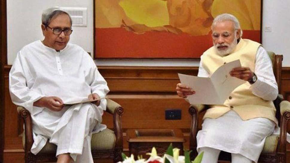 इंडिया टुडे-एक्सिस Exit Poll का दावा-ओडिशा में BJP जीत सकती है सबसे ज्यादा सीटें, BJD का किला खतरे में