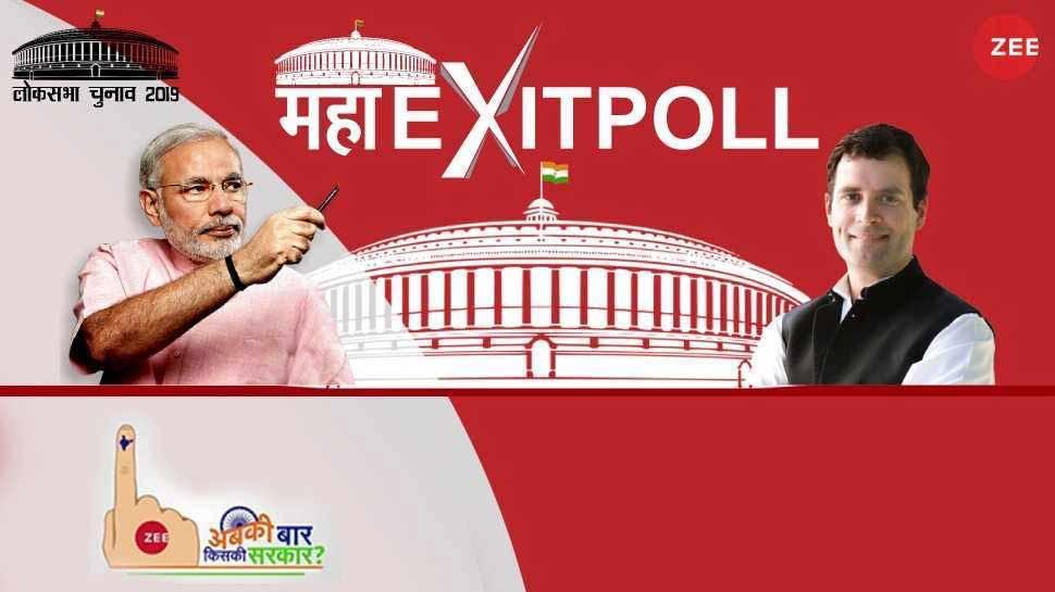 कांग्रेस ने कहा- गलत साबित हो चुके हैं एग्जिट पोल, BJP बोली- बेहतर होंगे नतीजे