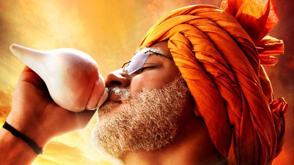 'पीएम नरेंद्र मोदी' फिल्म का नया पोस्टर, 'आ रहे हैं दोबारा...कोई रोक नहीं सकता'
