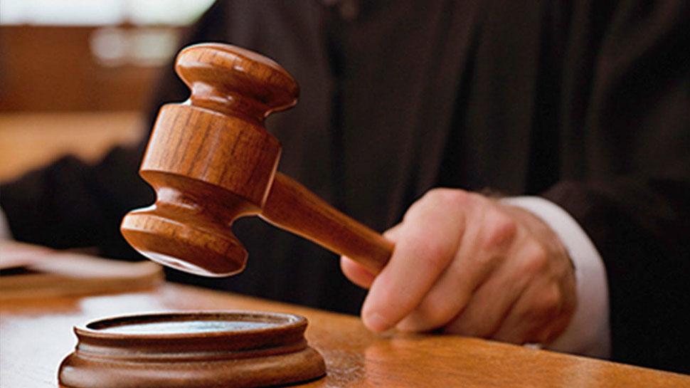 बच्चे के यौन उत्पीड़न के मामले में कोर्ट ने सुनाई सजा, चौकीदार को 7 साल सश्रम कारावास
