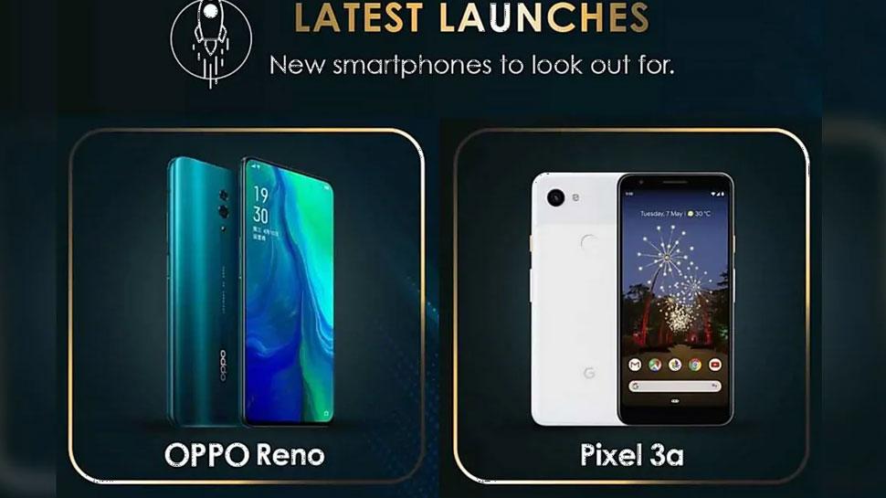 Oppo का Reno सीरीज स्मार्टफोन इस तारीख को होगा लॉन्च, जानें कीमत और फीचर्स