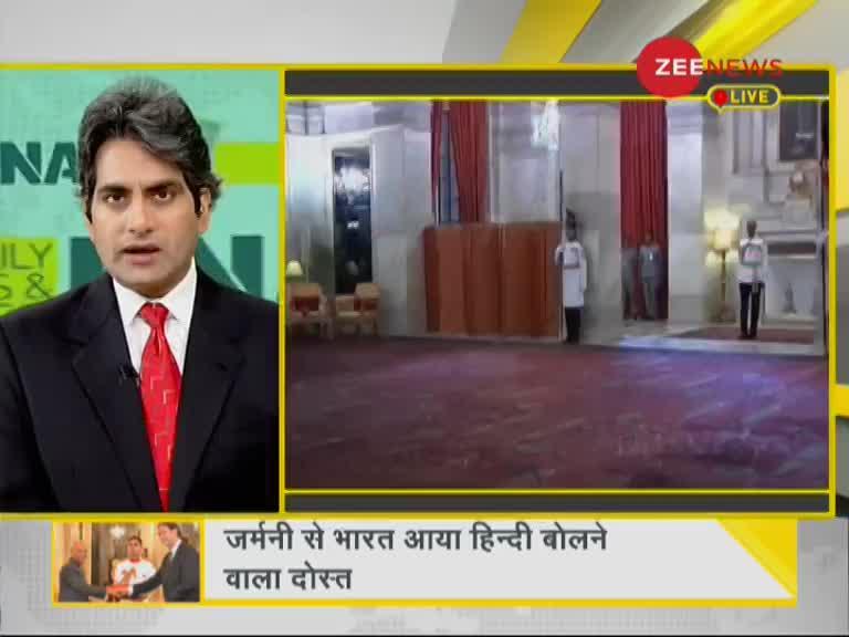 DNA: German Ambassador To India Presented His Credentials