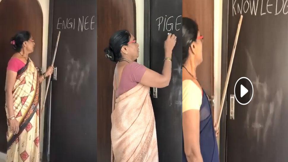 इन टीचर्स की अंग्रेजी सुन आप भी पकड़ लेंगे माथा, देखिए मजेदार VIDEO