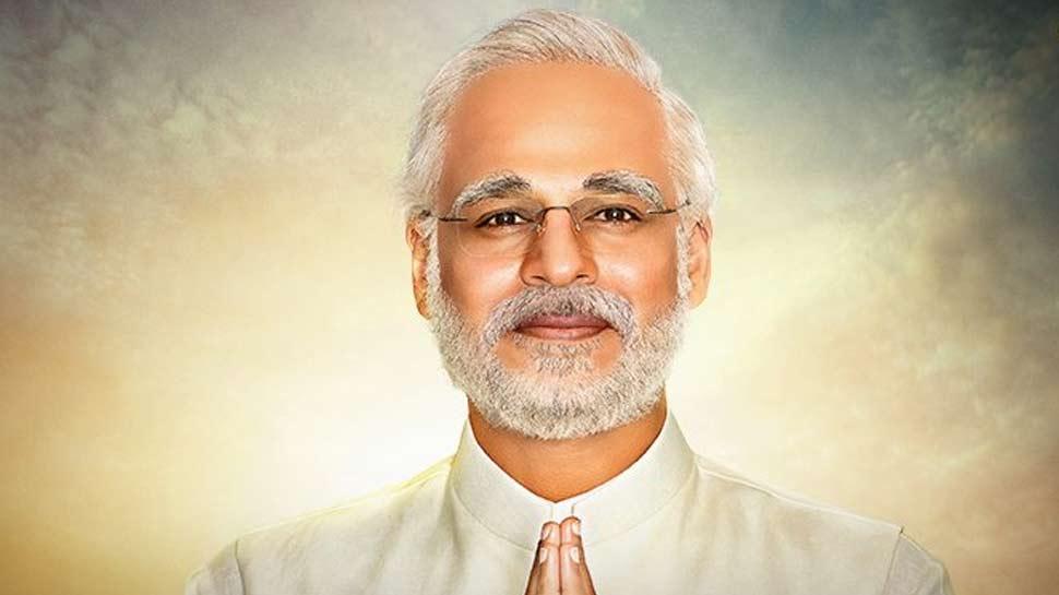 रिलीज हुआ 'पीएम नरेंद्र मोदी' का सेकंड Trailer, बोले- 'हम मेहनत करते हैं, जादू केंद्रीय सरकार करती है'