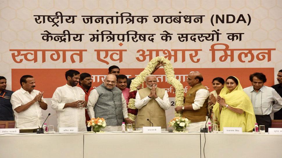 पीएम नरेंद्र मोदी ने कहा, 'मुझे ऐसा लगा जैसे इस बार का चुनाव प्रचार तीर्थयात्रा हो'