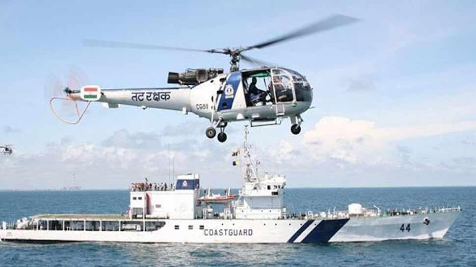 तटरक्षक बलों ने पकड़ी पाकिस्तानी नौका, तलाशी पर मिला कुछ ऐसा, रह गए हैरान