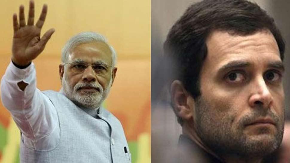 PM मोदी पर राहुल गांधी ने की थी विवादित टिप्पणी, केस दर्ज हो या नहीं, कोर्ट ने आदेश सुरक्षित रखा